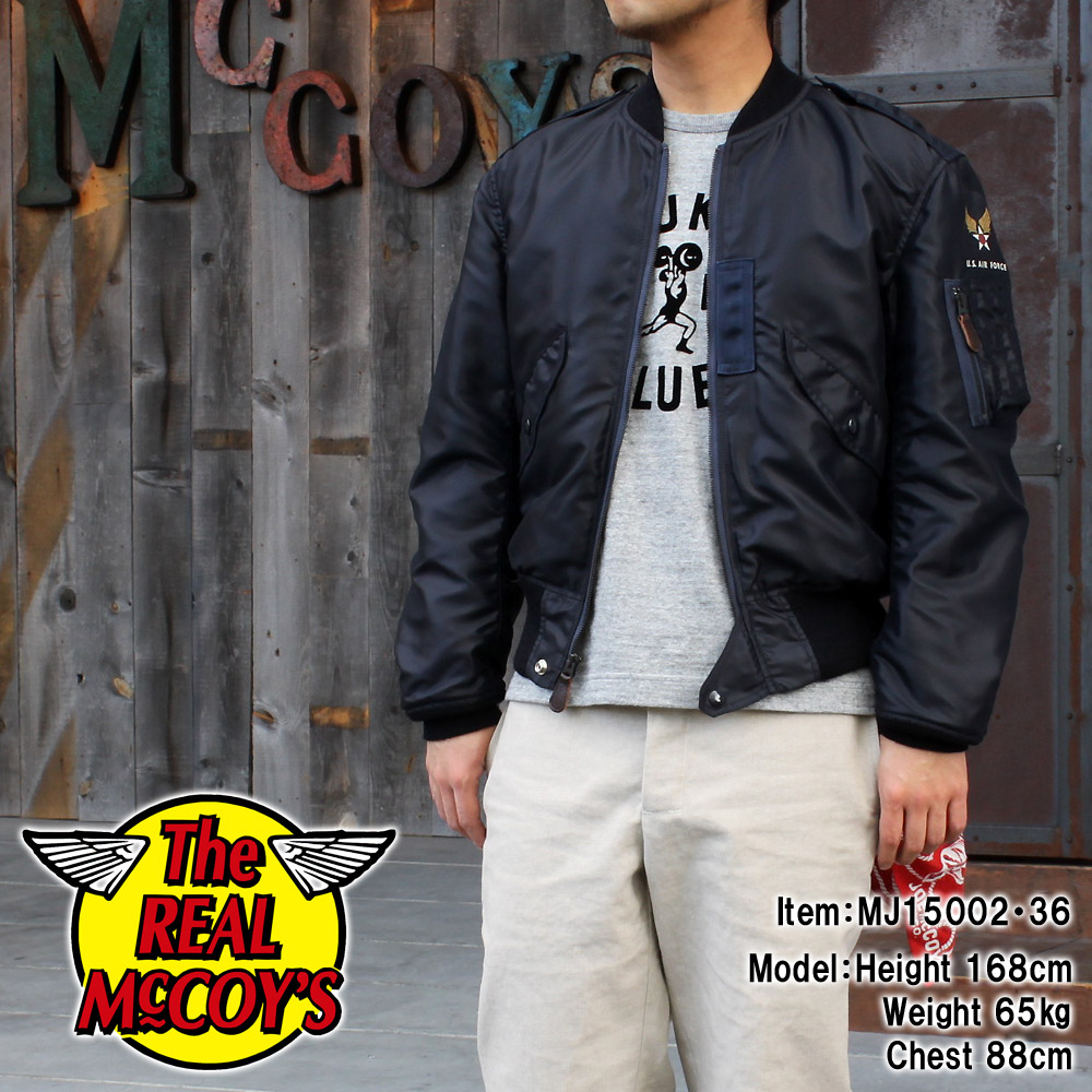 MJ15002 フライトジャケット TYPE L-2A REAL McCOY